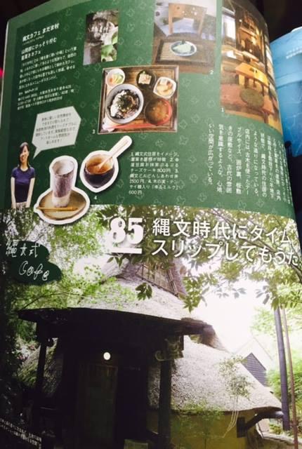 OSAKA CAFE GUIDE